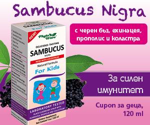 http://palcho.bg/bg/product/1723.html