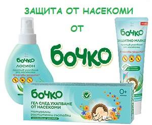 http://palcho.bg/bg/category/40.html