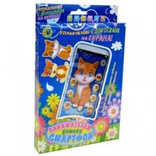 Детски смартфон на български език
