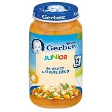 Гербер пюре - Gerber Фрикасе с пилешко 250гр.