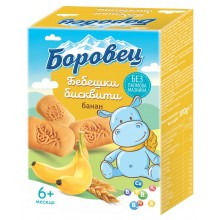 Бебешки бисквити Боровец с банан 6м+ 100гр