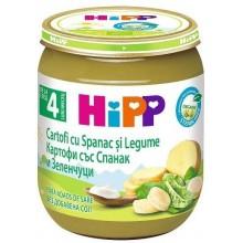 Хип пюре - Hipp Bio картофи със спанак и зеленчуци 125гр.