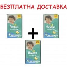 Pampers Active baby-dry 4+ пелени 9-16кг. 159бр.+ Безплатна доставка до офис на Еконт