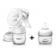 Avent Ръчна помпа за изцеждане Comfort + подарък