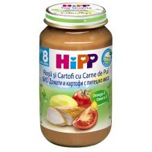 Хип пюре - Hipp Bio Домати и картофи с пилешко 220гр.
