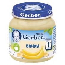 Гербер пюре - Gerber Банани 125гр.
