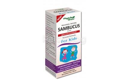 Sambucus Nigra Kids Имуностимулиращ сироп за деца с черен бъз 120мл
