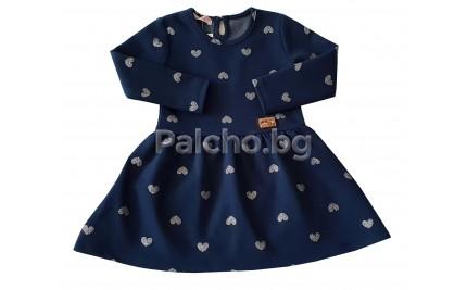 Детска рокля Сърца 92-122