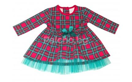 Официална рокля Каре 68-80
