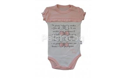 Бебешко боди с къс ръкав 62 см