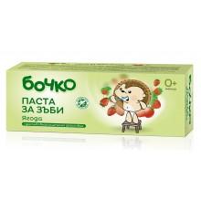 Бочко Бебешка паста за зъби с аромат на ягода 50мл.