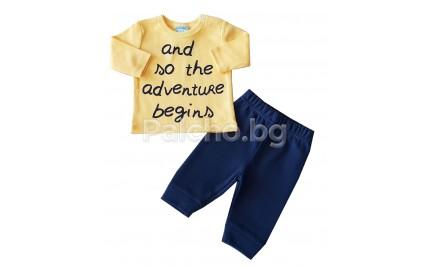 Бебешки комплект Adventure 56-68