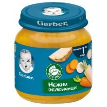 Гербер пюре - Gerber Нежни зеленчуци 125гр.
