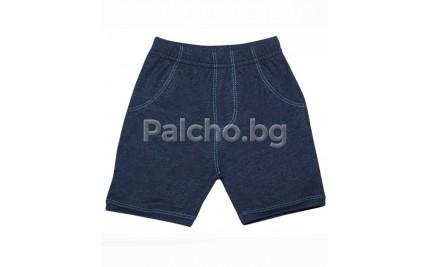 Съни кидс къси панталони за момче 62