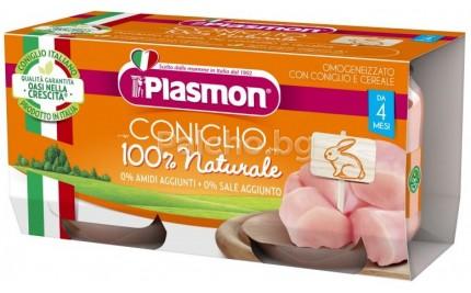 Плазмон пюре - Plasmon Заешко месо 2x80гр.