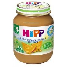 Хип пюре - Hipp Bio Тиква 125гр.