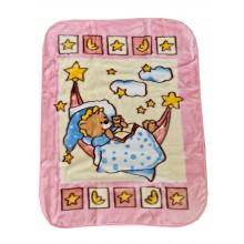 Зимно бебешко одеяло 90/120см