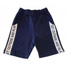 Къси панталони за момче 98-170