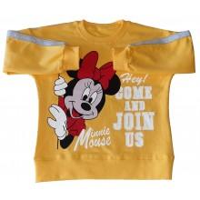 Ватирана блуза Мини 98-128