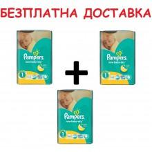 Pampers Active baby-dry 1 пелени 2-5кг. 129бр.+ Безплатна доставка до офис на Еконт