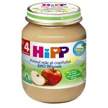 Хип пюре - Hipp Bio Ябълки 125гр.