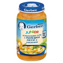 Гербер пюре - Gerber Зеленчукова супа с пилешко месо и макарони 250гр.
