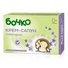 Бочко Крем-сапун Лавандула 0м+ 75гр.