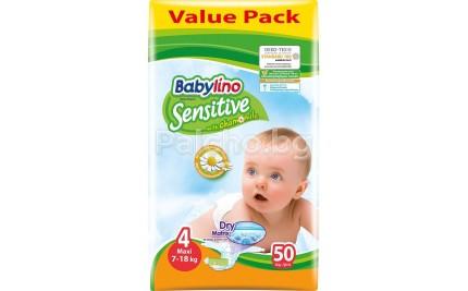 Babylino Sensitive 4 Пелени 7-18кг. 50бр.