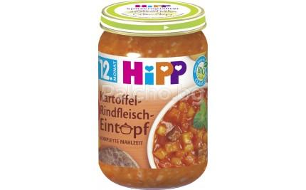 Хип пюре - Hipp Био Яхния с картофи и телешко 250гр