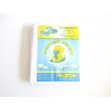 Комплект пелени за новородено