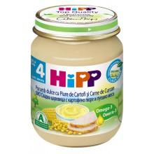 Хип пюре - Hipp Bio Сладка царевица с картофи и пуешко месо 125гр.