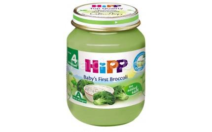 Хип пюре - Hipp Bio Броколи  125гр.