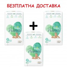 Pampers Harmony Пелени 1 2-5кг 150бр + Безплатна доставка до офис на Еконт/Спиди