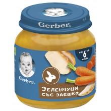 Гербер пюре - Gerber Зеленчуци със заешко месо 125гр.