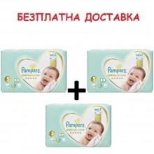 Pampers Premium Care 5 пелени 11-16кг. 132бр + Безплатна доставка до офис на Еконт/Спиди