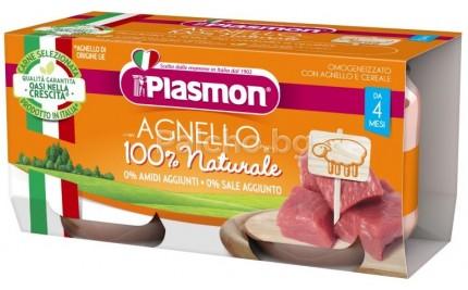 Плазмон пюре - Plasmon Агнешко месо 2x80гр.