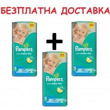 Pampers Active baby-dry 5 пелени 11-18кг. 150бр.+ Безплатна доставка до офис на Еконт