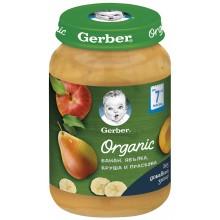 Гербер пюре - Gerber Organic Банан, ябълка, круша и праскова 190гр.
