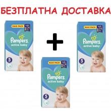 Pampers Active baby maxi pack 5 пелени 11-16кг. 153бр.+ Безплатна доставка до офис на Еконт/Спиди