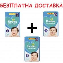 Pampers Active baby maxi pack 3 пелени 6-10кг. 198бр.+ Безплатна доставка до офис на Еконт/Спиди
