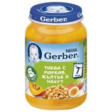 Гербер пюре - Gerber Тиква с морков, жълтък и нахут 190гр.