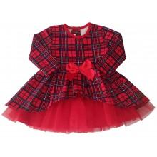 Официална рокля Каре 86-134