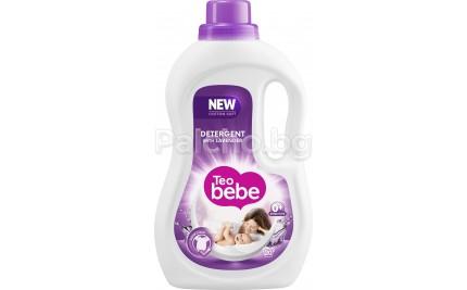 Тео бебе течен прах за бебета - Teo bebe Течен перилен препарат Лавандула 1.1л.