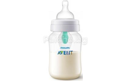 Avent Шише за бебе Anti-Colic с отвор AirFree 260мл.