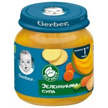 Гербер пюре - Gerber Зеленчукова супа 125гр.