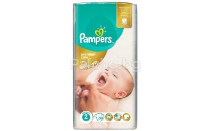 Pampers Premium Care 2 пелени 3-6кг. 50бр.
