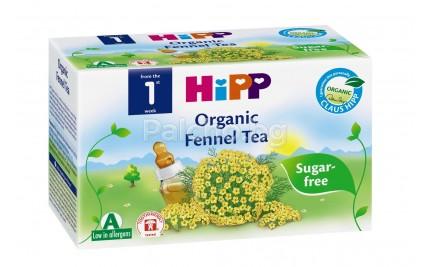 Хип Чай от Копър пакетчета 30гр.