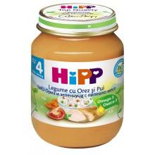 Хип пюре - Hipp Bio Ориз и зеленчуци с пилешко месо 125гр.