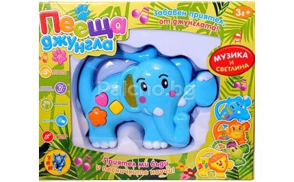 Забавна играчка пееща джунгла