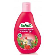Бочко Детски шампоан и душ-гел 2в1 с аромат на ягода 250мл.